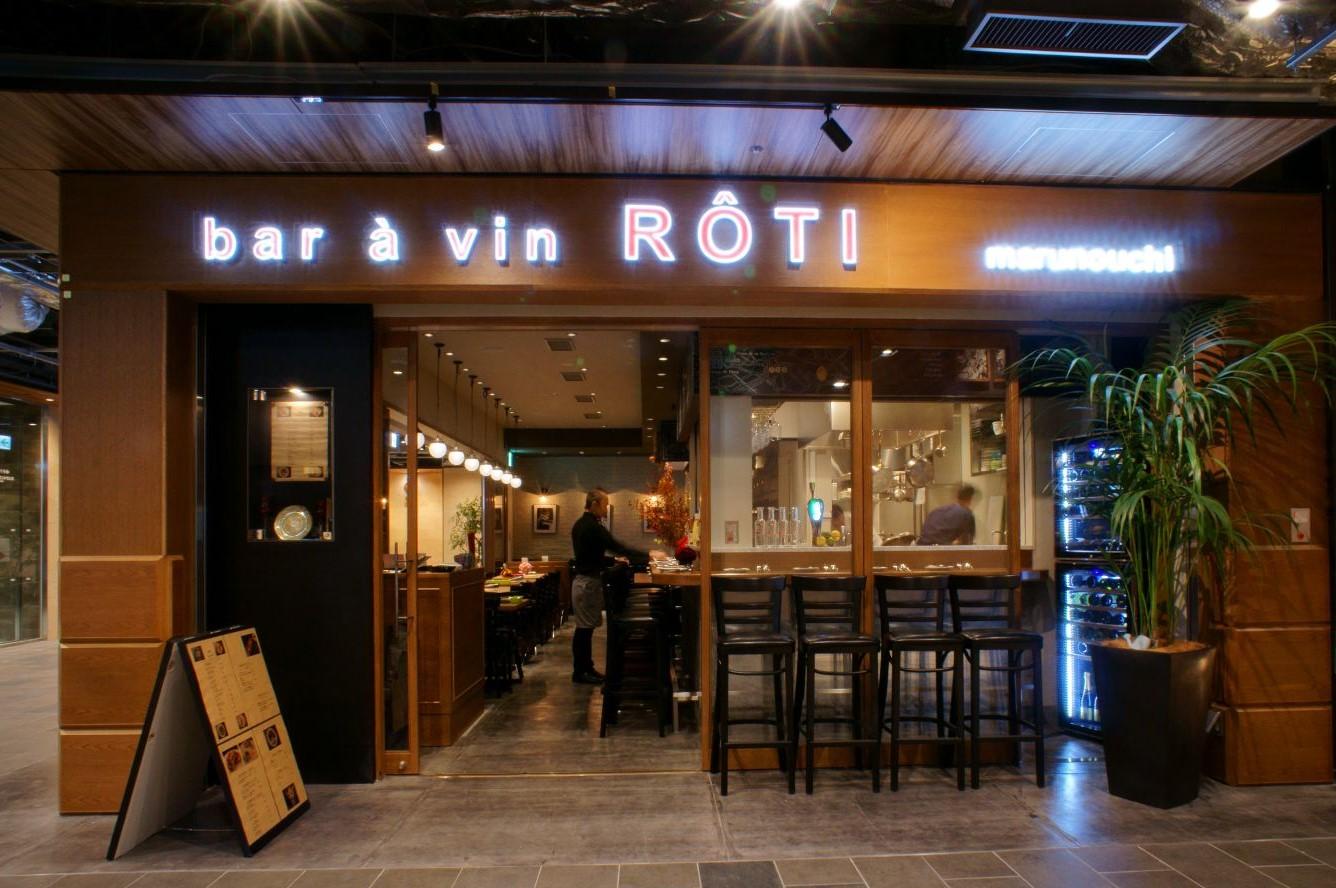 【公式】bar a vin ROTI ロティ|丸の内二重橋スクエア地下1階のフレンチ鉄板ビストロ