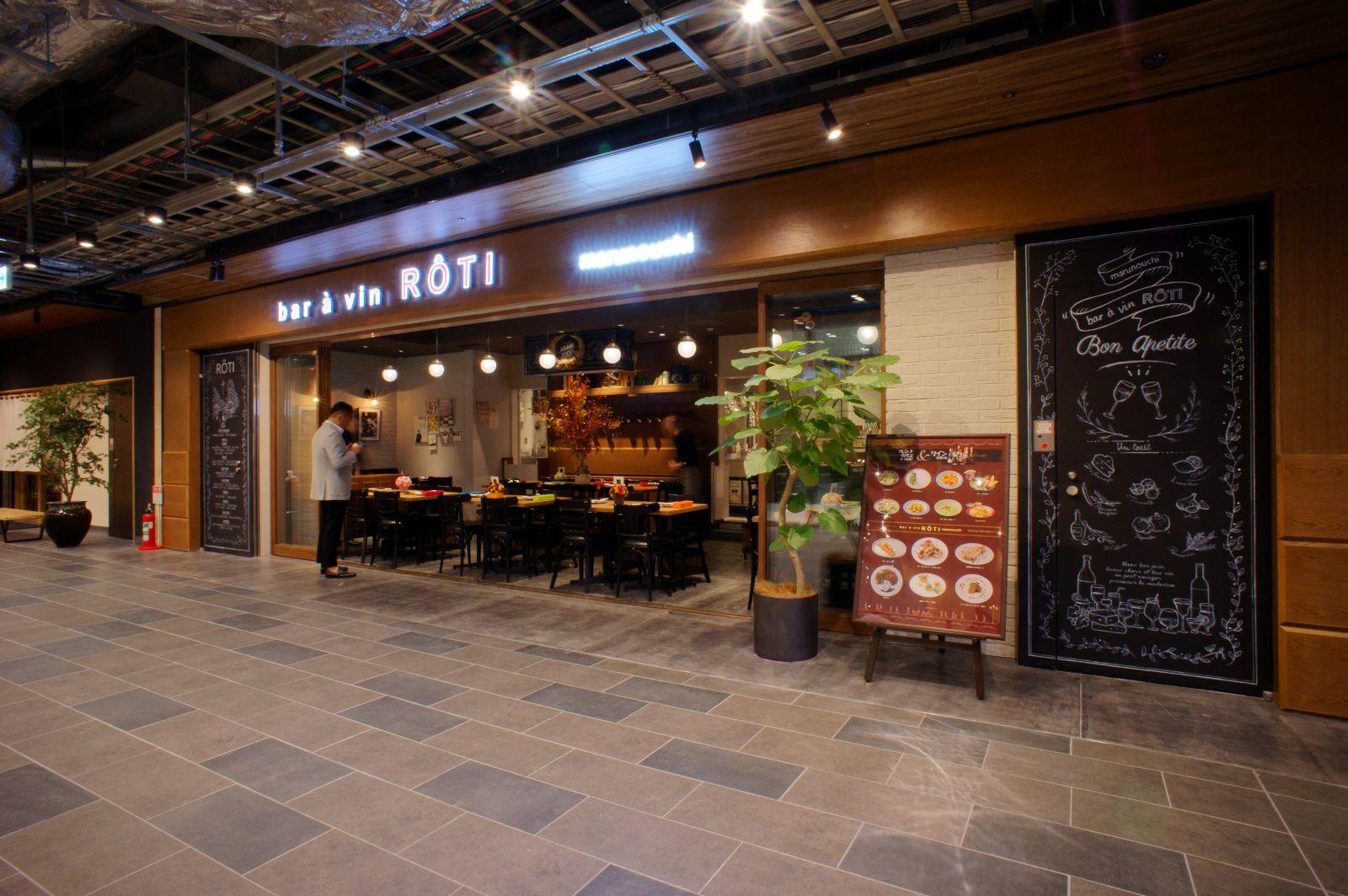bar a vin ROTI バールアヴァンロティ|丸の内 日比谷 有楽町 フレンチ ビストロ