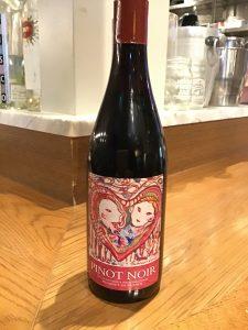日比谷で赤ワイン飲むならフレンチ「bar a vin ROTI」